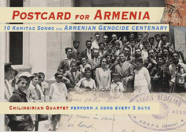Armenian_songs_Chilingirian